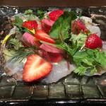 俺のフレンチ - 本日鮮魚のフレンチ・カルパッチョ