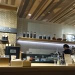 ネイバーフッド アンド コーヒー 新石川2丁目店 -
