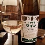 66697819 - ハラモワイン(白)