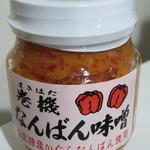 関家のこだわり米 直売所 田人 - 料理写真:巻機なんばん味噌