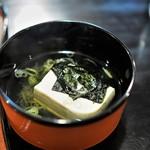 瓢亭 - 豆腐と海苔の吸い物