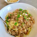 華陽麺坊 - チャーシュー野菜炒飯(黒酢味)(スープ付)(¥950)