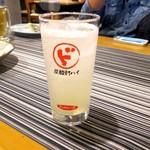 めんや 酒楽処 喜つね - ド炭酸酎ハイ(グレープフルーツ)