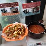 cafe rest montrose - 朝食バイキング(宿泊客\800) ブッフェ台・ホットドッグとスープ