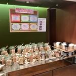 cafe rest montrose - 朝食バイキング(宿泊客\800) ハーブバー