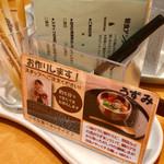 cafe rest montrose - 「うずみ」の紹介