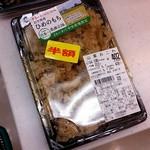 66699749 - 山菜おこわ402円→半額