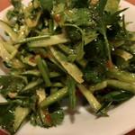 大福林 - パクチーと青唐辛子のサラダ ¥399
