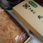 丸武 本店 - 箱入り厚焼