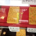 丸武 本店 - 厚焼(大)620円