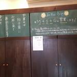 66703765 - 店内のお知らせ(2017年5月6日)