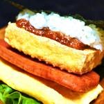 ondo - ランチおにポー〈島豆腐の厚揚げ油味噌〉