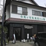 Sobanomiikkanjin - 外観