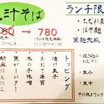 66705669 - メニュー(ランチ)