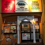AAMA - 入口