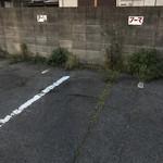 AAMA - 駐車スペースは5台