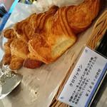 フレンチ パウンド ハウス 大和郷本店 -