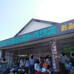 つつじヶ丘レストハウス - 店舗
