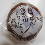 つつじヶ丘レストハウス - 筑波山かんりんとう饅頭 ¥110