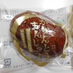 つつじヶ丘レストハウス - かりんとうまんじゅう(亀印製菓株式会社製)¥125-