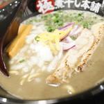 極煮干し本舗 - 極濃煮干しラーメン