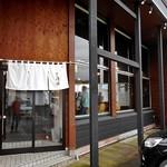 麺処 清水 - 入り口