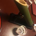 66712645 - うかい名物 竹酒