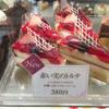神戸白十字 - 料理写真: