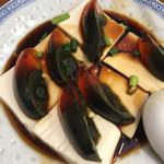 香港麺 新記 - ピータン豆腐(皮蛋豆腐)