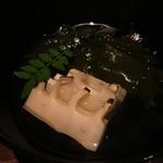 千翠 - 合馬の白子筍