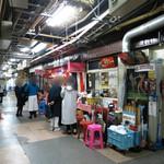 モンティー - 浅草地下街 タイ料理 モンティ