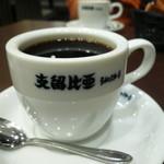 66716522 - 特製ブレンドコーヒー