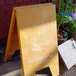 猫実珈琲店 - 看板
