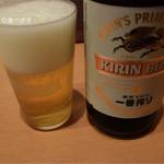 66718141 - 瓶ビール一番搾り中瓶 550円