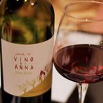 ワインと和食 酒亭 茜坂 - ヴィーノ ディ アンナ ジュディ 15       ヴィノ ロッソ 2015