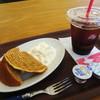 タマクーヘン世田谷ファクトリー - 料理写真:バウムブロートの無糖シャンティクリーム添え