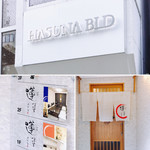 蓮菜 - 蓮菜ビル(1階から2階)と1階入口