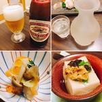 蓮菜 - 酒とお通しとごま豆腐