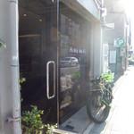 HiMaWaRi - 小さな可愛いお店です