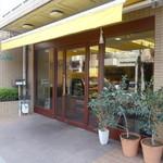 アグレアーブル - お店の外観
