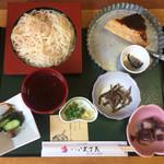 ほうろく亭 - 料理写真: