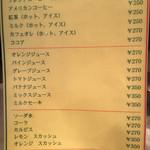 しげみ - コーヒー系250円  笑