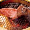 土古里 - 料理写真:特選ロース(サーロイン)