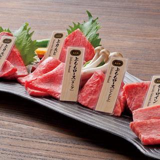 和牛の部位を食べ比べできる盛り合わせ