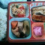 ファミーユ - 料理写真:オリジナル弁当・650円