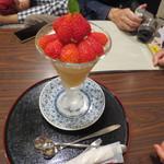 お城茶屋 - お城パフェ1番(1.5倍)