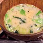 越後屋亀丸 - 味噌汁のお椀は大きめ