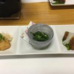 海鮮れすとらん四季庵 - 前菜