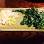いそざきえん - 明日葉と白菜をサービス頂きました!