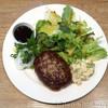 キッチン ラフト - 料理写真:ハンバーグ